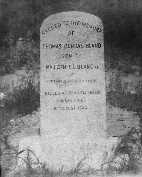 57--40-Thomas-Dundas-Bland-Grave-IMG_0622
